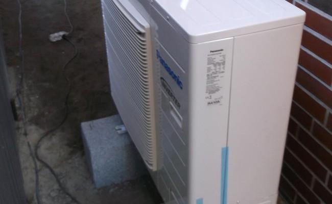 pompa ciepła ekosed 19